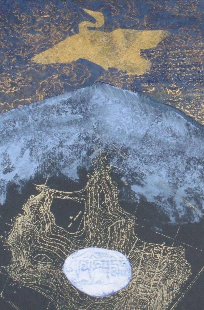 Himalayan Crane, Dan Noyes