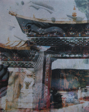 A Pattern of Celestial Peace, Jessica Weybright