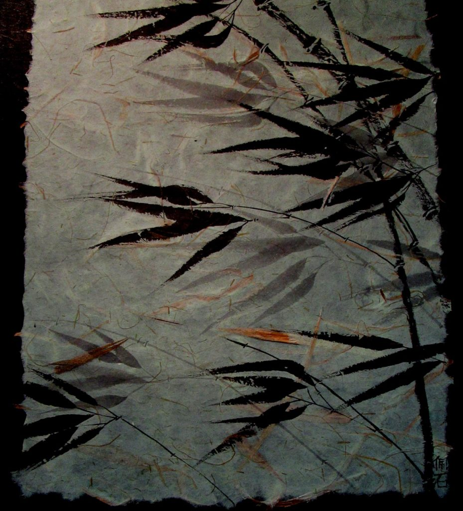 Pat Marsello: Bamboo in Wind