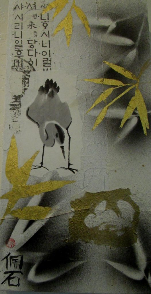 Pat Marsello: Crane & Gold Leaf