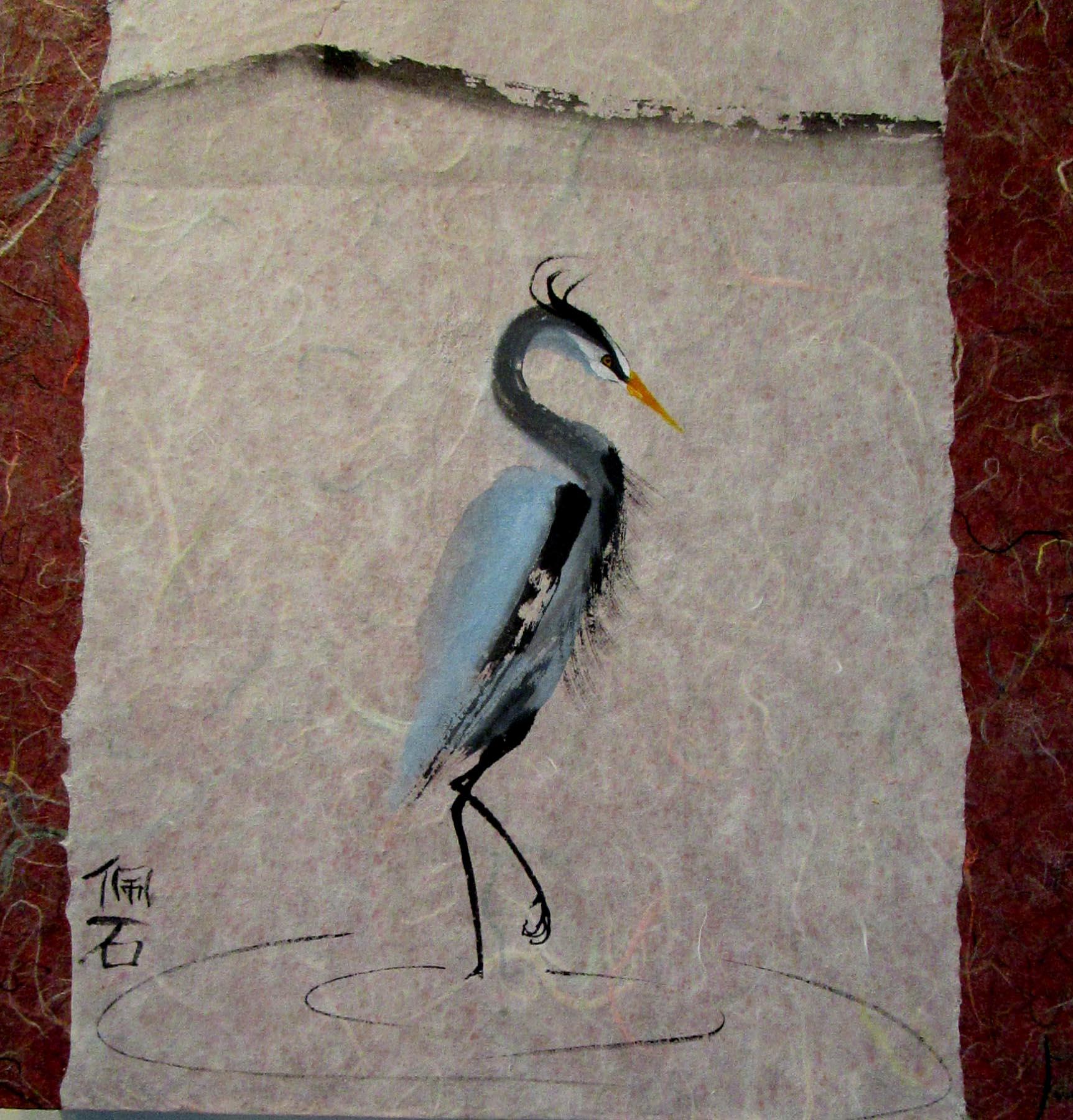 Pat Marsello: Rogue (Heron)