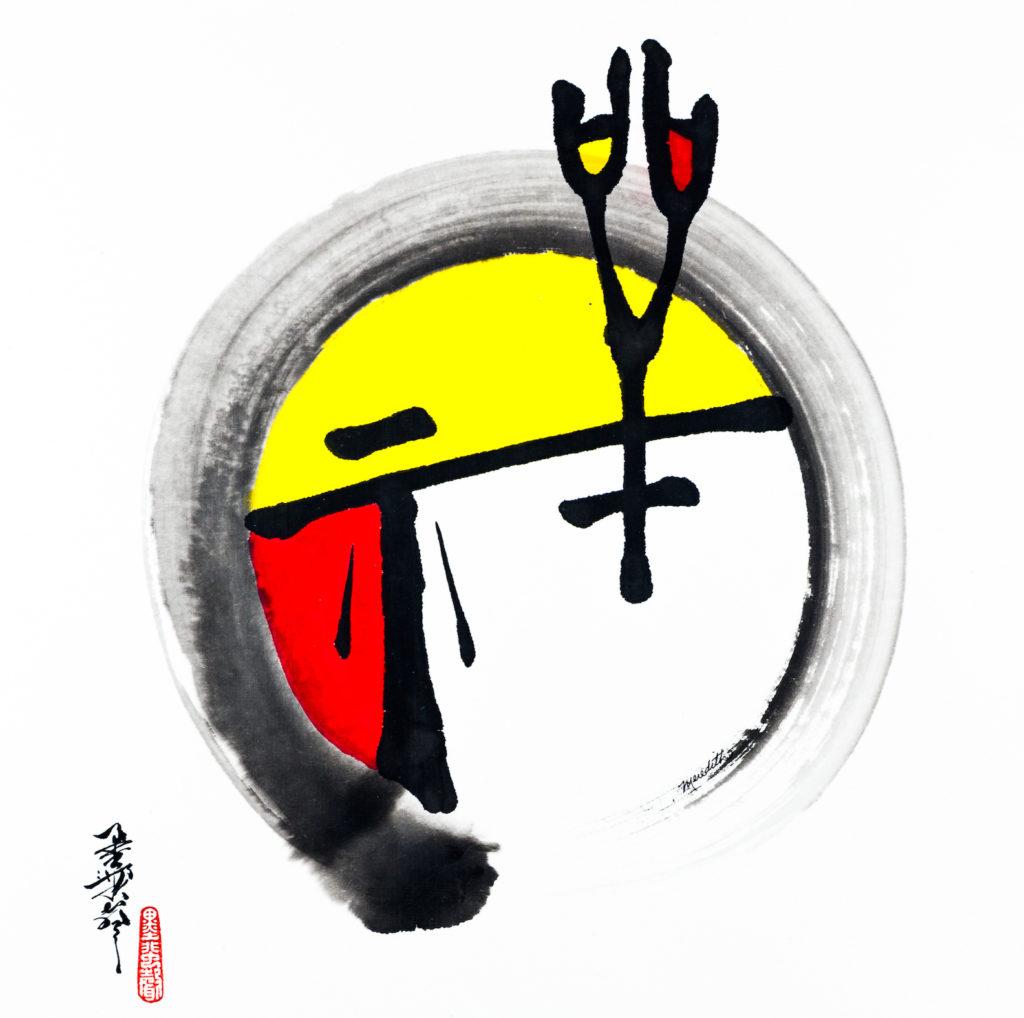 Meredith McPherson: Zen Ensō