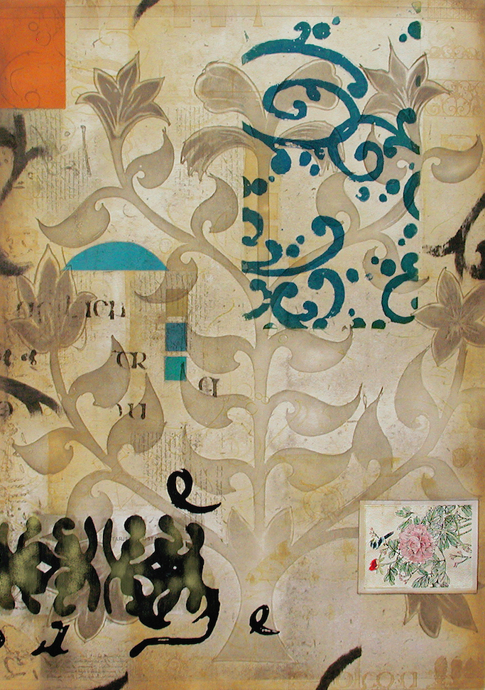 Anne Hirsh Greene: Arabesque