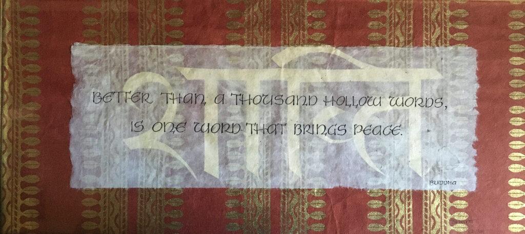 Kathy Chilton: Peace
