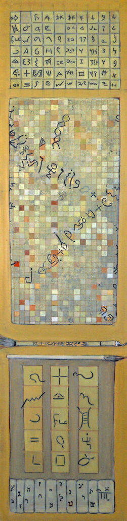 Harriette Tsosie: Proto Sinaitic