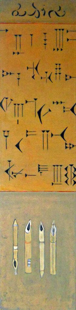 Harriette Tsosie: Ugaritic