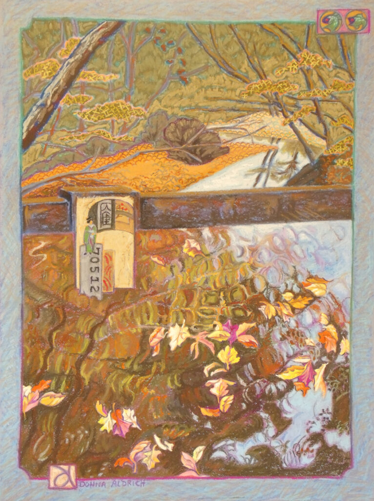 Donna L. Aldrich: Trace of Fall